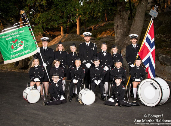 2016 Juniorkorps.jpg