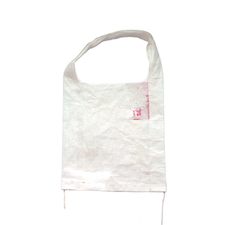 NEEDS_SCANS_0044_TOTE_edited.png