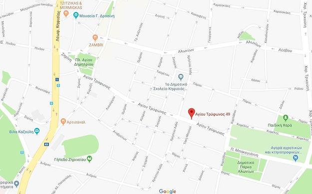 Google Maps Sxoli Kifisia.jpg