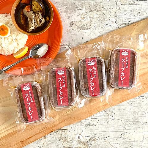 館山スープカレー冷凍パック4人前