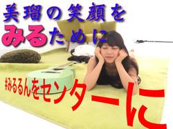 く ら@総選挙アイコン さん