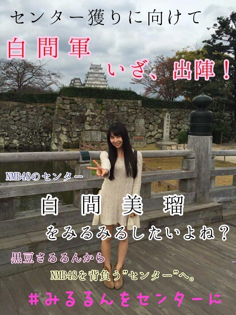 マッスル@固定ツイ拡散希望 さん