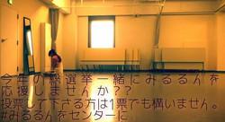 ゆーり 7/10でヲタ卒 さん