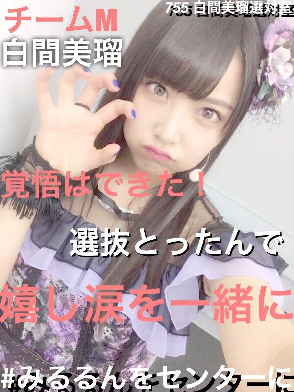 武(タケ)6/12/8/14幕張メッセ さん