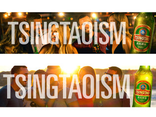 tsingtaoism copy.jpg