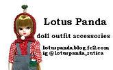 LotusPanda_Banner.jpg