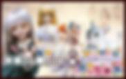 DP13_Banner.jpg