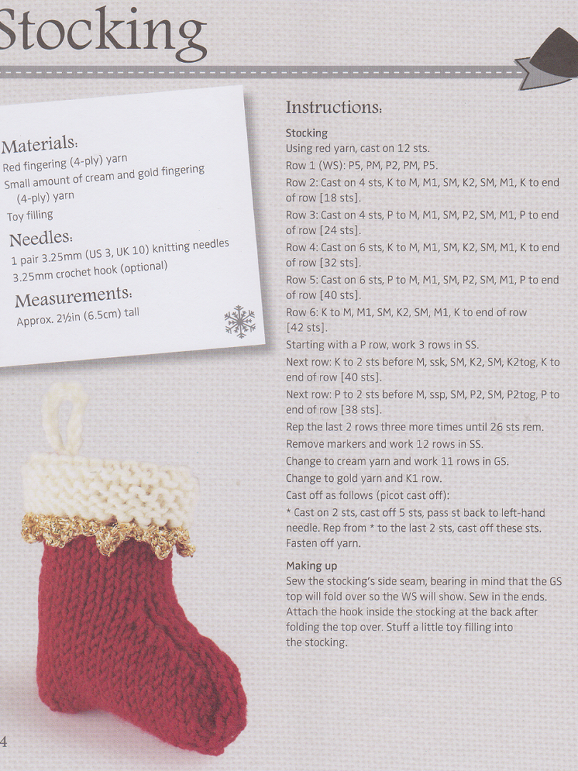 Knitted Stocking.png