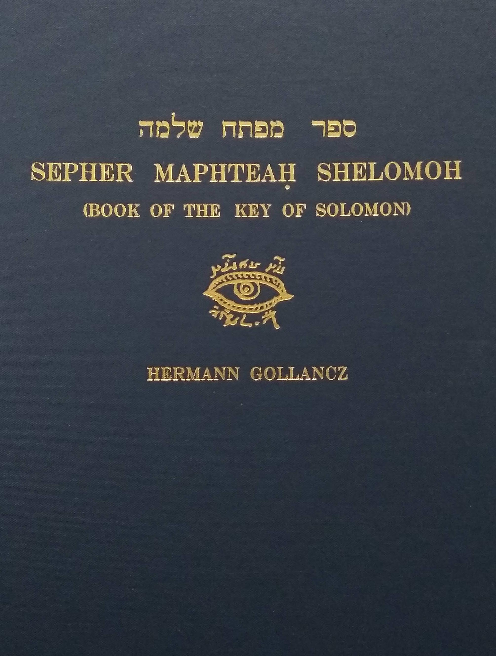 Sepher Maphteah Shelomoh