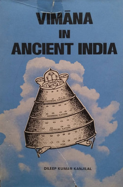 Vimana in Ancient India