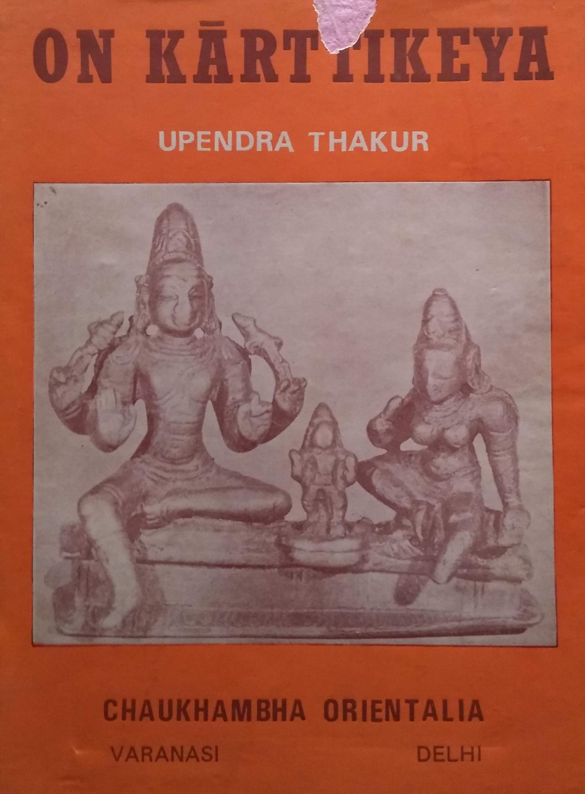 On Kartikeya