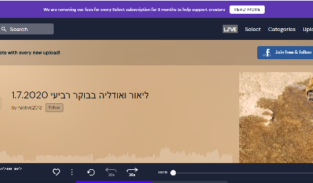 Edete's CEO radio interview (Hebrew)
