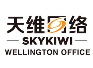 SkyKiwi