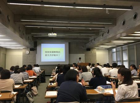 教員免許更新講習で就労支援の説明会!