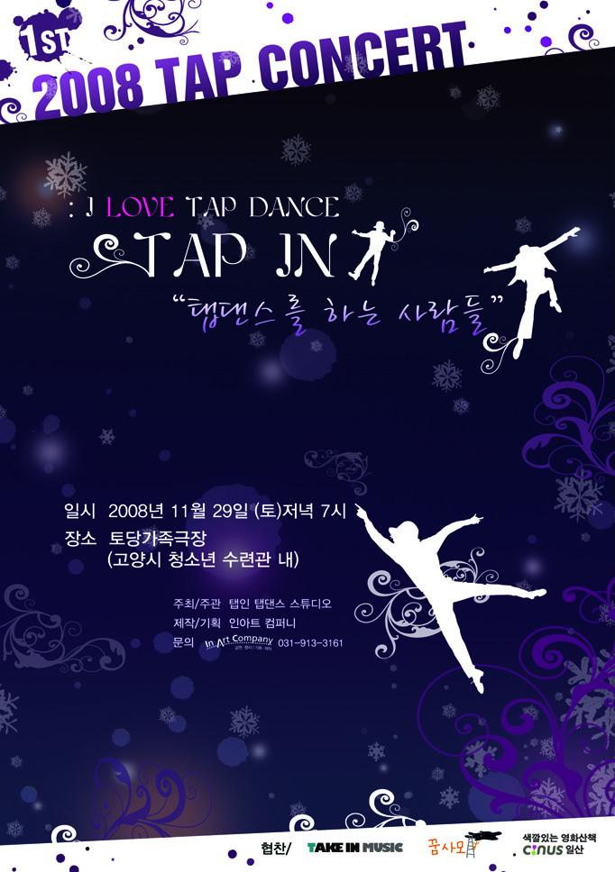 1st Tapdance Concert TAPIN