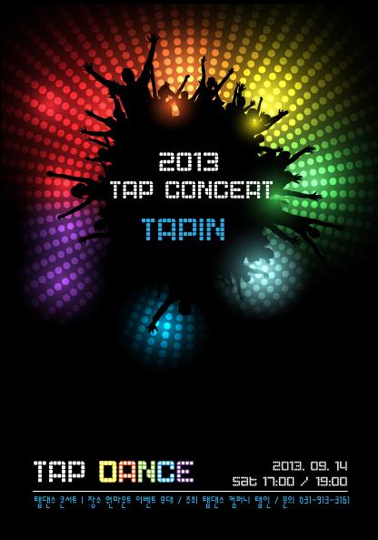 6th Tapdance Concert TAPIN