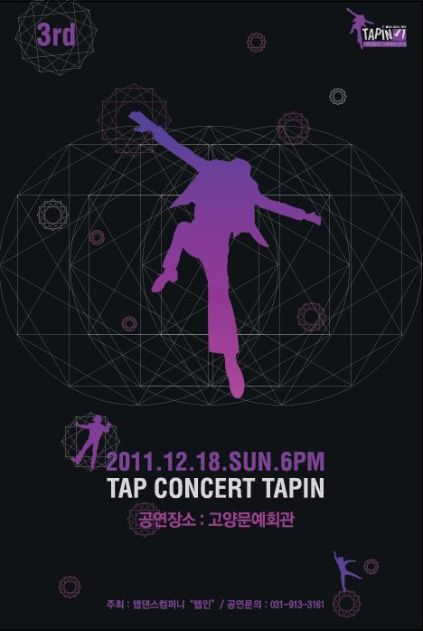 3th Tapdance Concert TAPIN