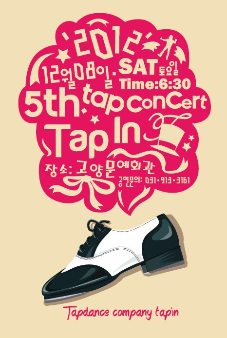 5th Tapdance Concert TAPIN