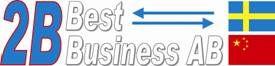 2B Best Business