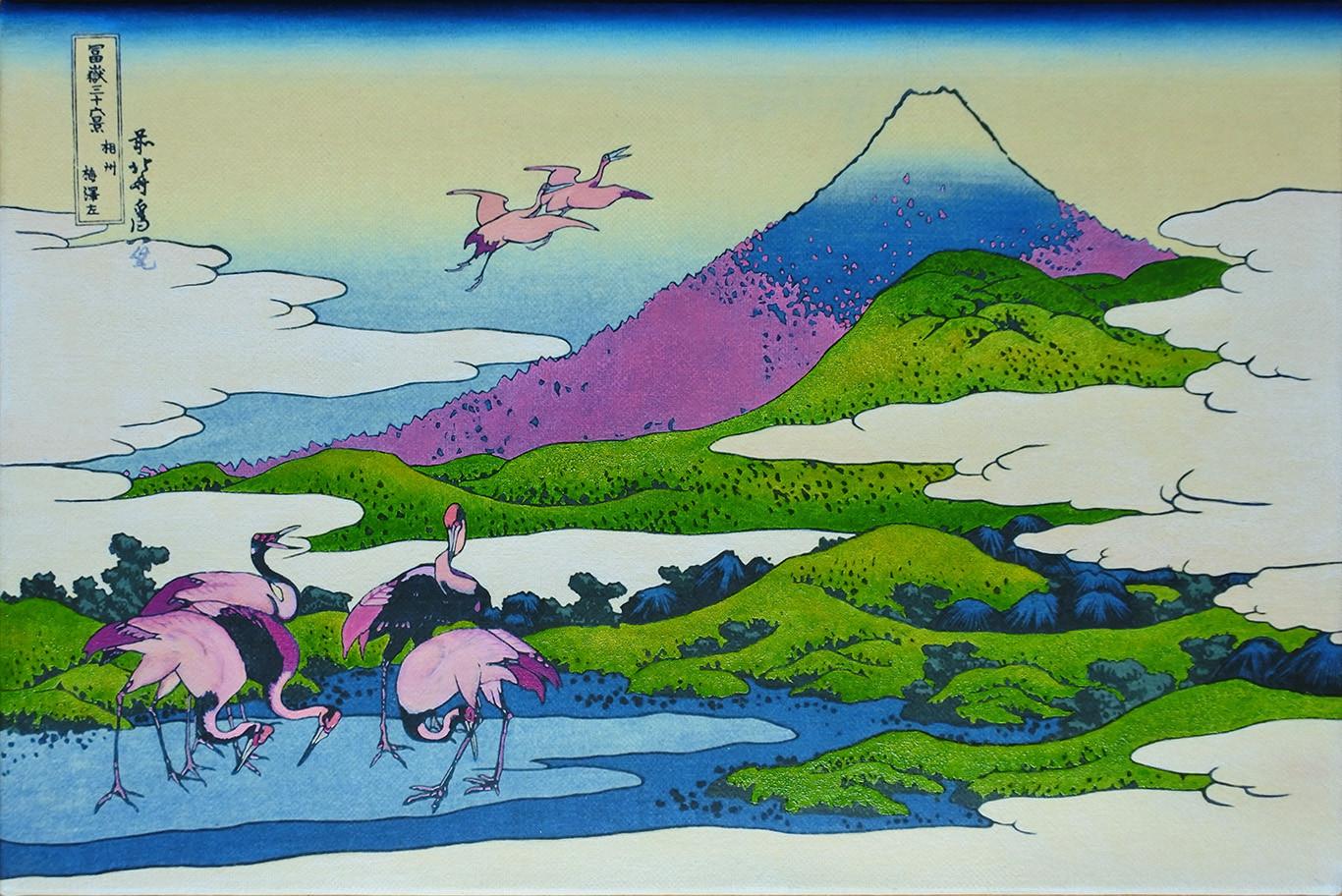 フラミンゴ山