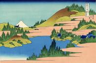 富嶽三十六景 「相州箱根湖水」