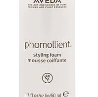 Phomollient