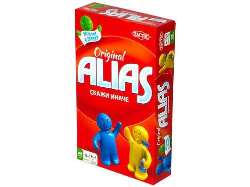 Компактная игра: ALIAS (Скажи иначе-2)