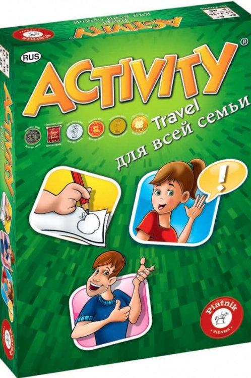 Activity Travel для всей семьи (компактная версия)