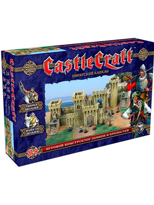 """Castlecraft """"Пиратский капкан"""" (крепость)"""