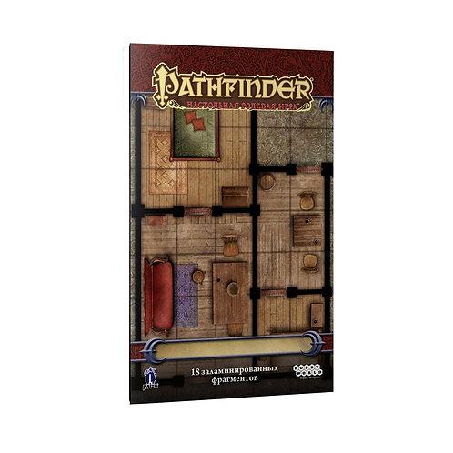 """Pathfinder. НРИ. Составное поле """"Городские интерьеры"""""""