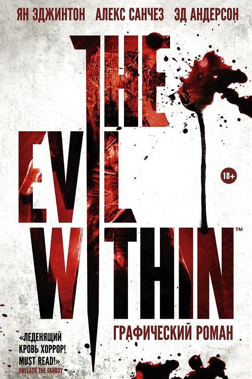 The Evil Within. Графический роман