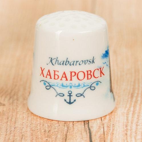 "Наперсток ""Хабаровск"""