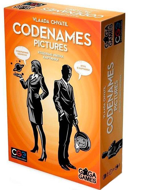 Кодовые имена. Картинки (Codenames Pictures)