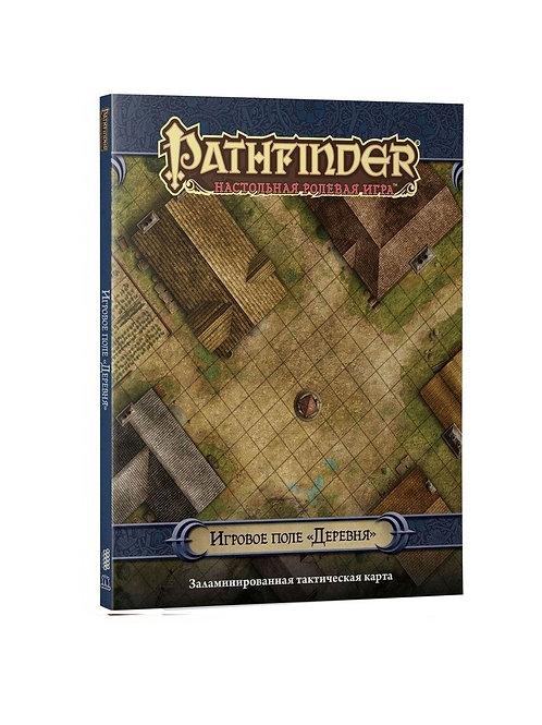 """Pathfinder. НРИ. Игровое поле """"Деревня"""""""