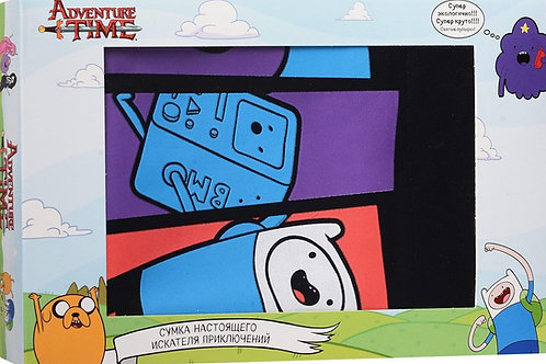 Сумка. Вселенная друзей. Adventure Time (сумка-почтальон)