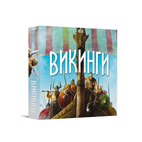 Викинги (Raiders of the North Sea)