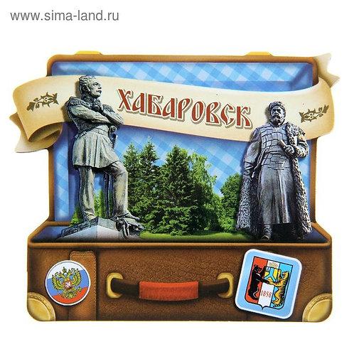 """Магнит в форме чемодана """"Хабаровск"""""""