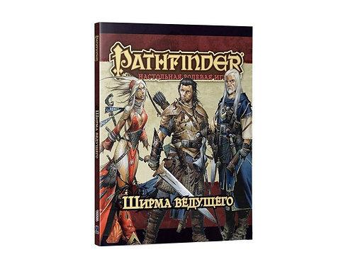 Pathfinder. НРИ. Ширма ведущего