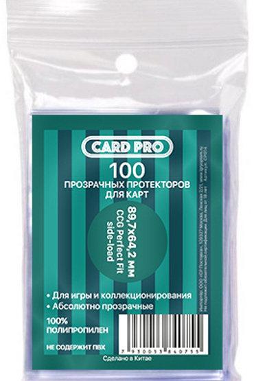 Протекторы Card-Pro (64,2*89,7 мм, 100 шт.) Perfect Fit (side-load) CCG