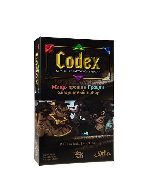 Codex. Стартовый набор. Мощь против Грации