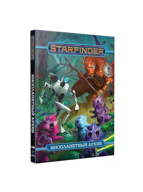 Starfinder. НРИ. Инопланетный архив