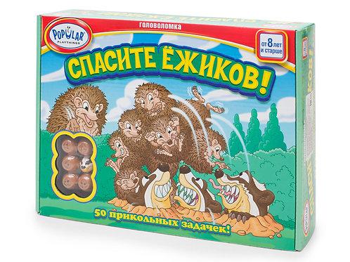 Спасите Ежиков! (Hedgehog Escape)