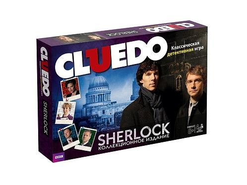 Cluedo Sherlock (Шерлок)