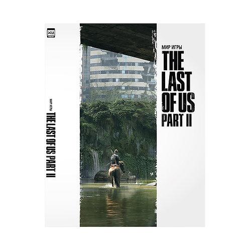 АРТБУК. Мир игры The Last of Us Part II
