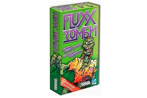 Fluxx Зомби