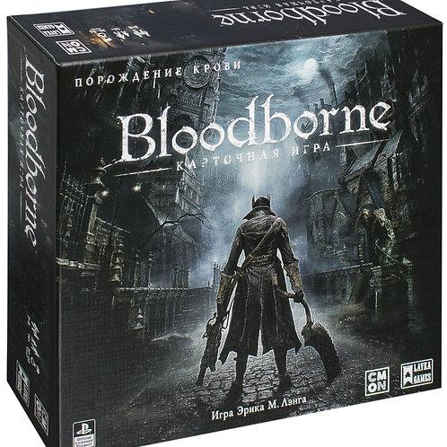 Bloodborne: Порождения Крови