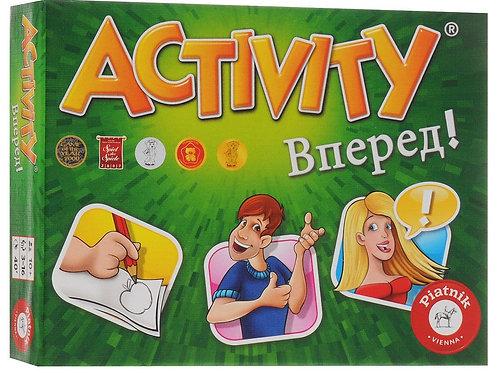 "Activity ""Вперед"""
