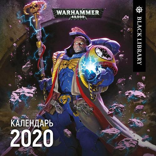 Warhammer 40000. Календарь 2020