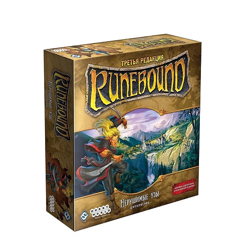"""Runebound. 3-я редакция. Дополнение """"Нерушимые узы"""""""