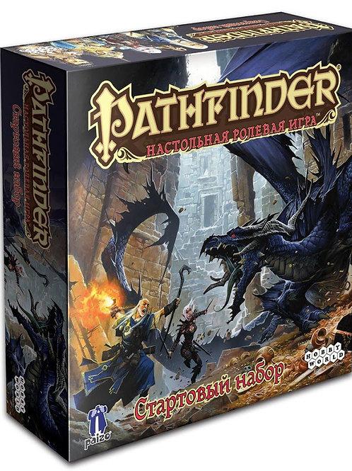 Pathfinder. НРИ. Стартовый набор